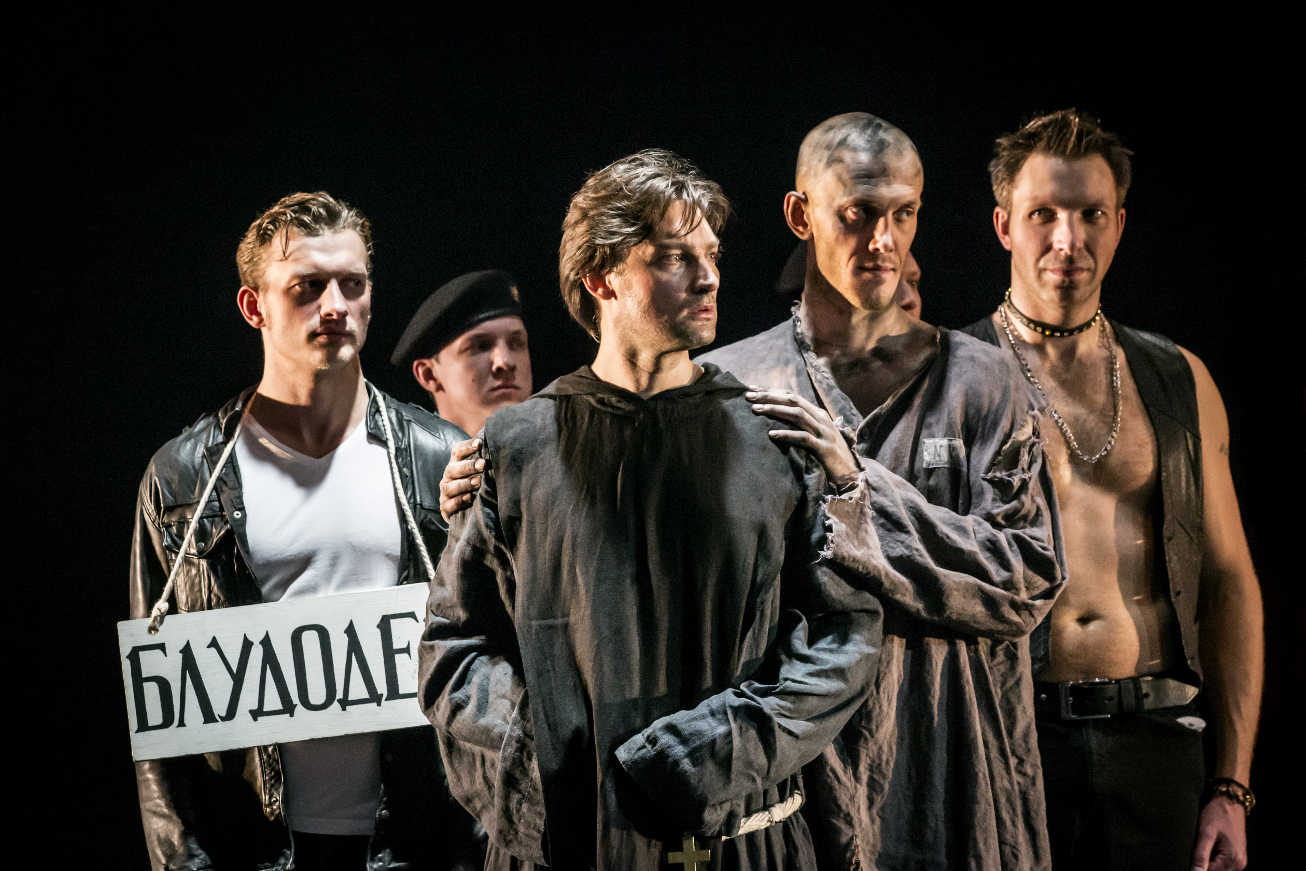 Peter Rykov, Alexander Arsentyev, Igor Teplov and Alexey Rakhmanov