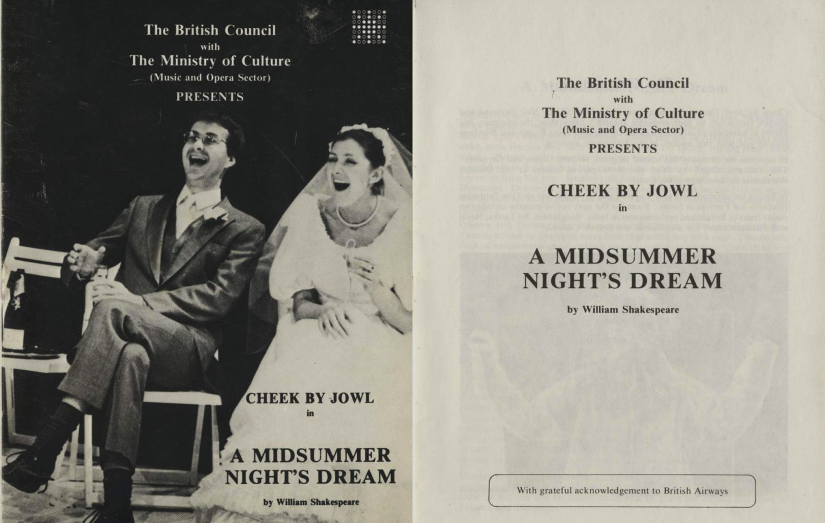 A Midsummer Night's Dream British Council programme from 1985